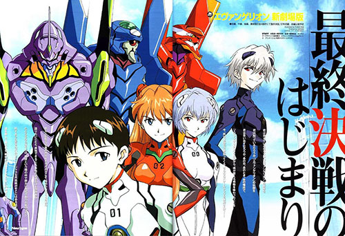 The Unoffficial Rebuild Of Evangelion OST Download