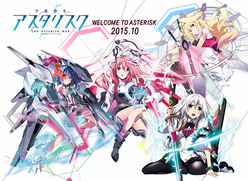 The Unofficial Gakusen Toshi Asterisk OST Download